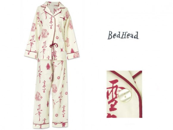 Pyjama Set Red Asian Cotton von BedHead
