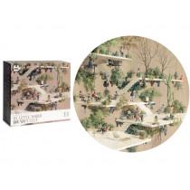 Londji Puzzle GRAVITY (500 Teile)