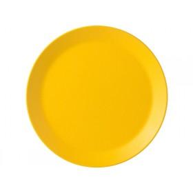 Mepal Frühstücksteller BLOOM gelb