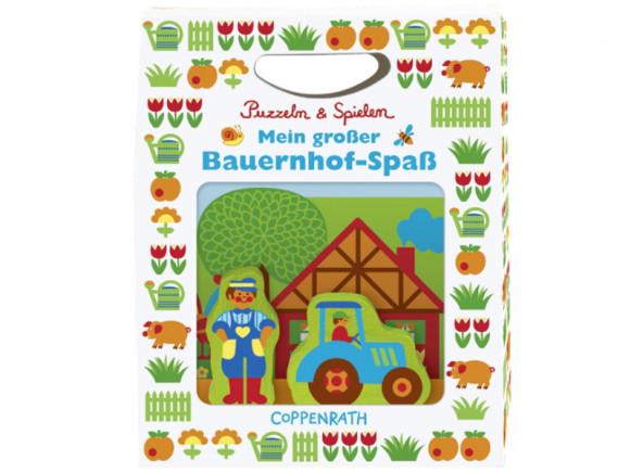 Mein großer Bauernhof-Spaß von Coppenrath