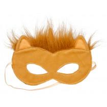 Souza Costume Mask LION